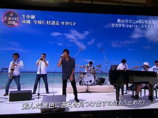 東芝 歌うプレゼントショー - JapaneseClass.jp