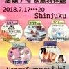 店頭デモ&無料体験♡の画像