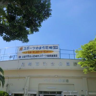 ■スタジアムへ行こう・ベイコム野球場(尼崎市営球場)の記事に添付されている画像