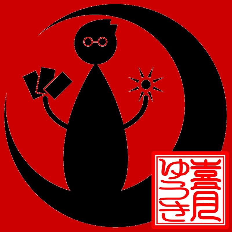 01◆占い◆タロット◆手相◆静岡◆浜松◆掛川◆磐田◆袋井◆豊橋◆名古屋◆愛知◆占い師◆事任八幡宮