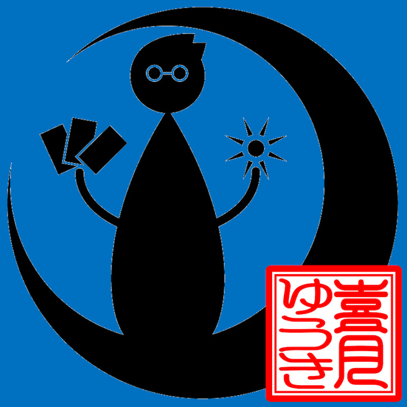 08◆占い◆タロット◆手相◆静岡◆浜松◆掛川◆磐田◆袋井◆豊橋◆名古屋◆愛知◆占い師◆事任八幡宮