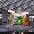 J2リーグ第23節(…