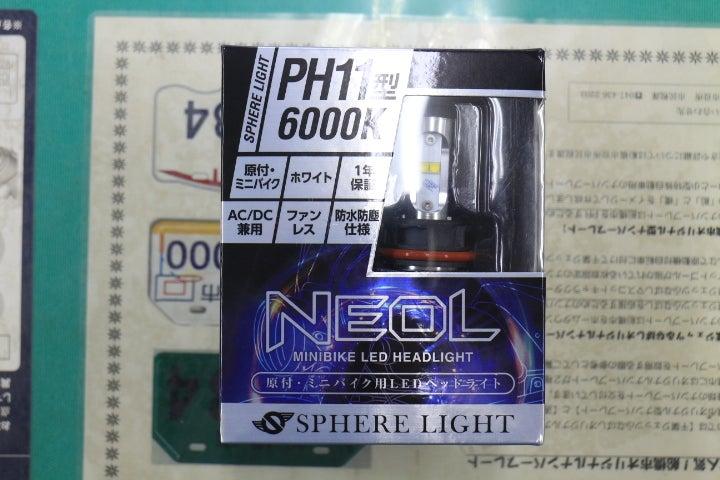 アドレスV125S 新しLEDヘッドライト~(#^^#)