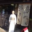 ブログ村でおなじみの京都御所南のきもの屋さん「鶴」訪問!:白地夏単衣に対馬麻帯を真夏コーデ
