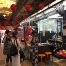 新世界市場の再興へのきっかけ作り☆Wマーケットの記事より