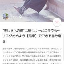 """""""MERY""""女の子の…"""