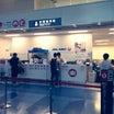 夜便でソウルへ。空港トイレへ。