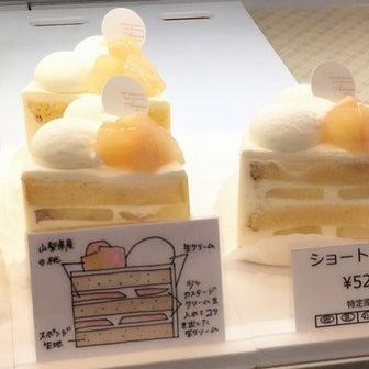 マツコの知らない世界に出演・浦和「パティスリー・アカシエ」③絶品桃のショートケーキ