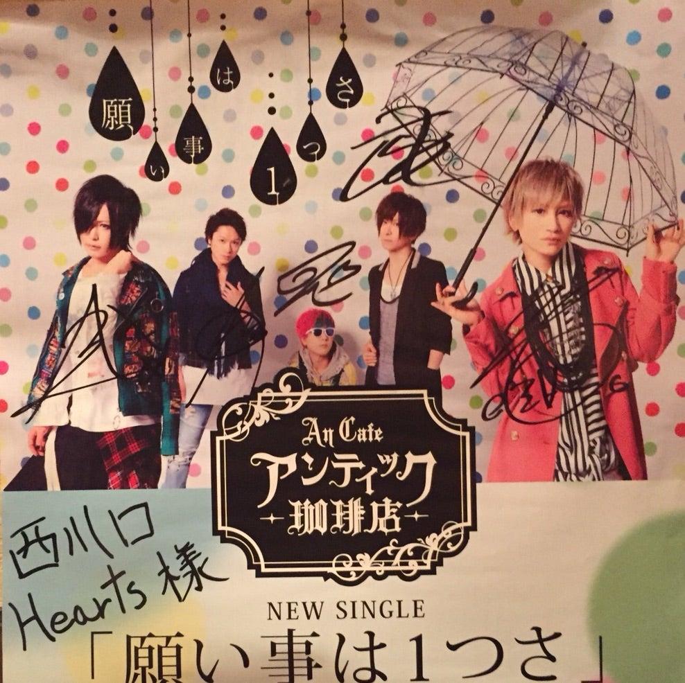 アンカフェ】「ラグニャログ」@西川口hearts【願い事はみくちゃんが ...