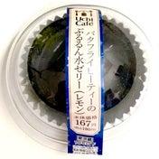 【ローソン】小惑星をイメージ☆バタフライピーティーのぷるるん水ゼリー
