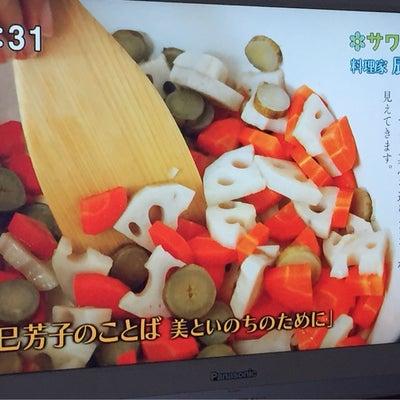 辰巳芳子さんの言葉にの記事に添付されている画像