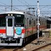 阪神・明石市内1dayチケットの旅(2)