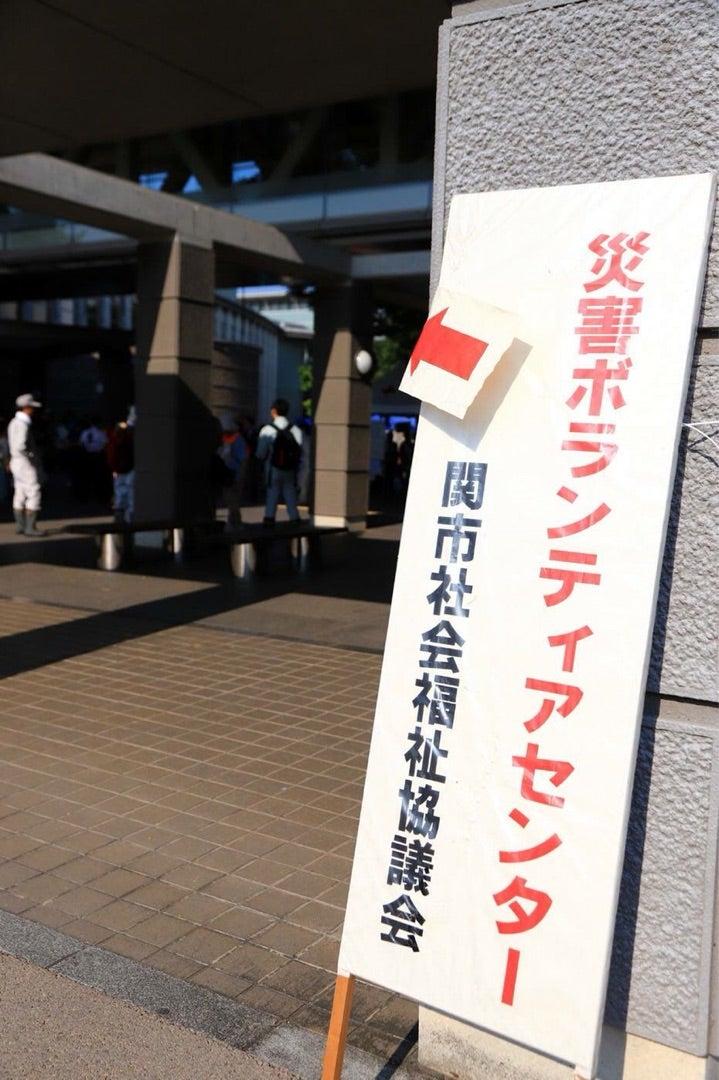 の 岐阜 県 関 天気 市