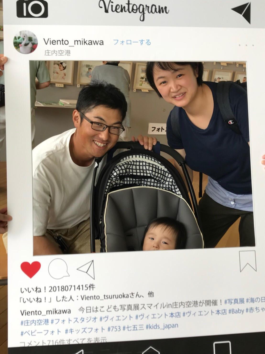 写真展&七五三!!