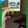 THE MUSEUM MEIJI-MURA☆博物館 明治村②SLからの眺めの画像