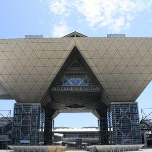 """""""癒しフェア2018 in 東京 シータヒーリングブースが面白い""""の画像"""