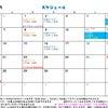 2018/08月のカレンダーの画像