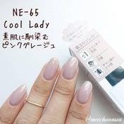 【新色情報】ウィークリージェル1色目!