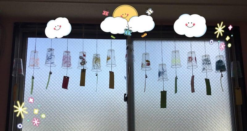 o3264173914230609030 - ♪7月11日(金)♪toiro戸塚