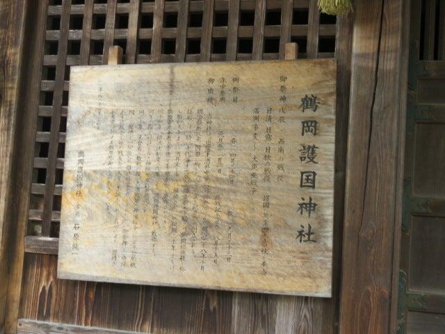 石原莞爾をよく知れるおすすめ本6選【伝記 ...