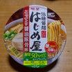 低糖質麺とオムカレー~アレ?エアコン安く買えちゃった(^_^;)