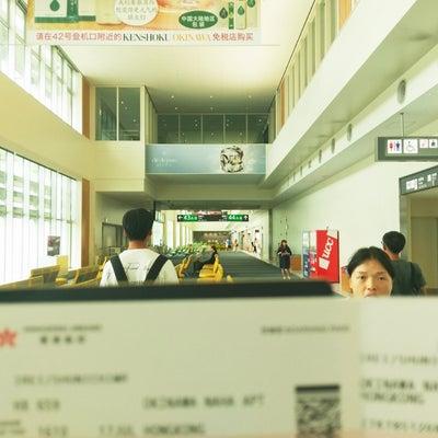 1週間ほど中国へ行ってきます!の記事に添付されている画像