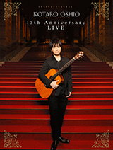 Blu-ray/DVD「15th Anniversary LIVE」