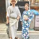 ◆祇園祭宵山◆の記事より