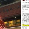 ジェジュン★神戸イベントツアーサイン会にて「もちろん!約束です!」