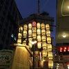 祇園祭の宵山の夜の画像