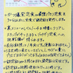 【デカ盛り】かつ爆発定食 @洋食工房パセリ 名古屋市 天白区