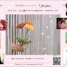 西日本豪雨チャリティライヴ「for you」の記事より