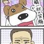 ★4コマ漫画「不機嫌…