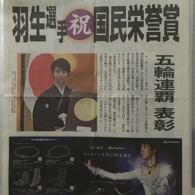新聞収納用のクリアファイルとお勉強の記事に添付されている画像