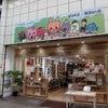 奈良・斑鳩1dayチケット~日本酒1杯90円!!薬zen拓~の画像