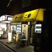 ラーメン二郎 新小金井街道店(18-3-3-58-699)7/4(水)小ラーメン!
