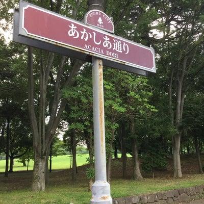 連休2日目は多摩川温排水!の記事に添付されている画像