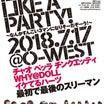 Life Is Like A Party! ~なんかすんごい3マン~ 2018.7.17