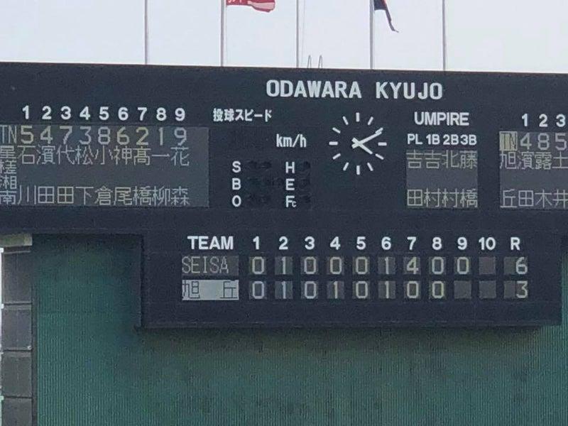 神奈川 県 高校 野球 速報