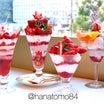 渋谷の「西村フルーツパーラー」でイチゴてんこ盛りの贅沢パフェを食べ比べてみたっ!