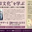 産経新聞 東京23区に掲載頂きました