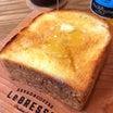 朝ごはんin武蔵小山『レブレッソ目黒武蔵小山店/厚切りバタートースト』