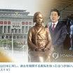 北朝鮮「金で解決できると思うな」に対して日本は何と言う?