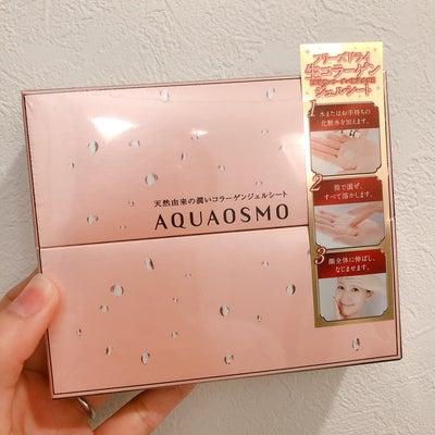 AQUAOSMO(アクアオスモ)コラーゲンジェルシートの記事に添付されている画像