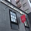 ワイン&ビアダイニング ホテルJALシティ宮崎の画像