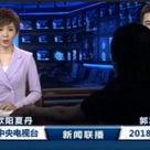 坂東と中国の近況。の記事より
