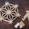 【ワークショップフェスタ2018】J LIFE gifts「パズルのような伝統工芸を体験しよう」の画像