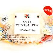 【セブン】沖縄テイスト☆もちとろソルティクッキークリーム