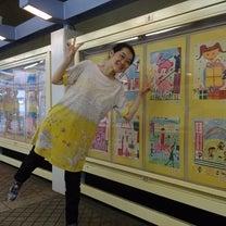 東京都北区赤羽 おえかきクラブ 子供の絵画教室 造形教室 展覧会in北区王子の記事に添付されている画像