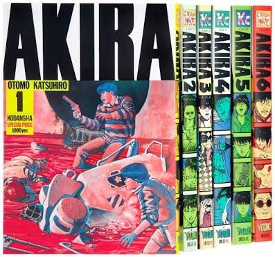 アニメ映画『AKIRA』の音楽に影響を与えたトラックリスト『AKIRA』に影響を与えた楽曲を特集した1時間番組を英NTS Radioが配信、選曲は芸能山城組の山城祥二